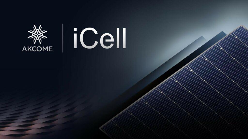 HJT technology cells