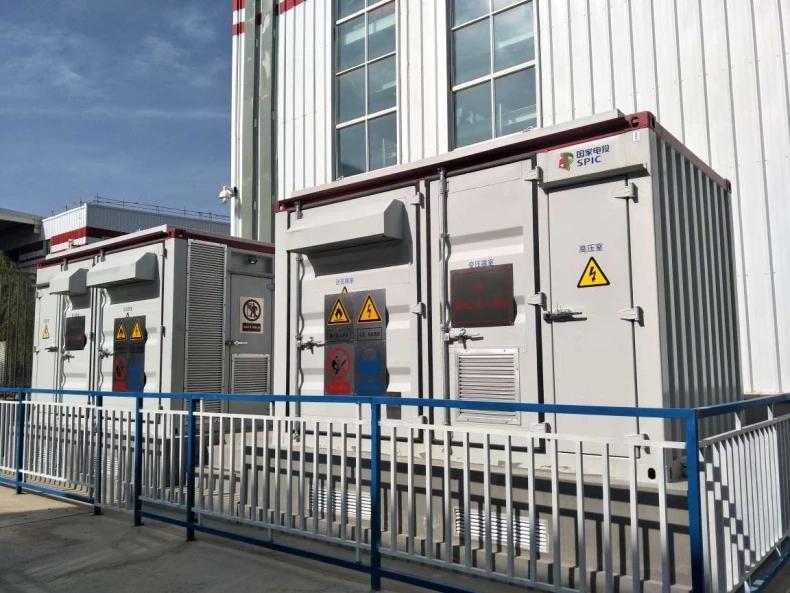 energy storage systems KEHUA